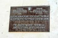 Bakhchisaray, Crimea, Ukraine
