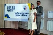 Peace Corps Ukraine