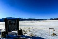 Valles Caldera NP NM