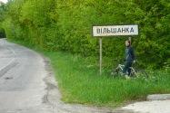 05-Bike
