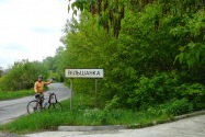 68-Bike