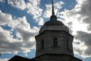 08-Chernihiv